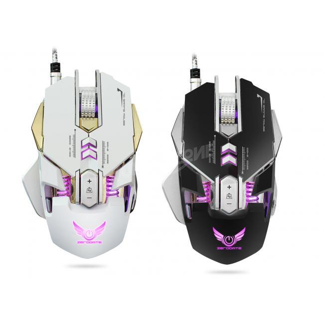 HXSJ X300 7 Buttons USB Wired Optical Cooling LED Backlit Gaming Mouse