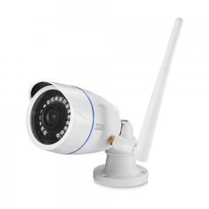 Fujikam 832 Mini Waterproof Cloud IP Camera With HD Lens 4 Times Digital Zoom