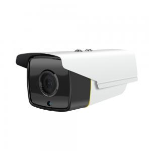 Water Proof And Infrared 200W Outdoor Camera Anti Reflection Infrared Glass