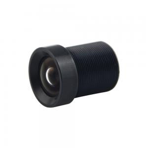MTV Mount 4mm CCTV Professional Board Lens