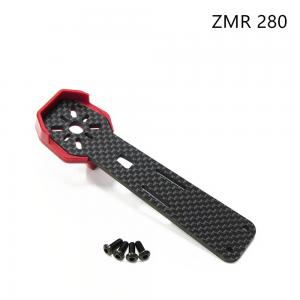 New ZMR280 Full Carbon Fiber 3mm Arm with Motor Protection Case