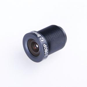 MTV Mount 2.8mm Lens for FPV Camera Block/Sensitive