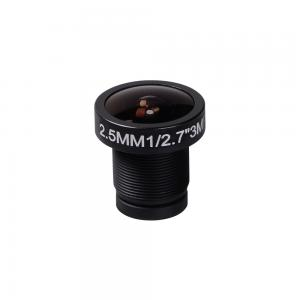 Foxeer 2.5mm Lens for Arrow/Monster/Predator/Falkor Camera