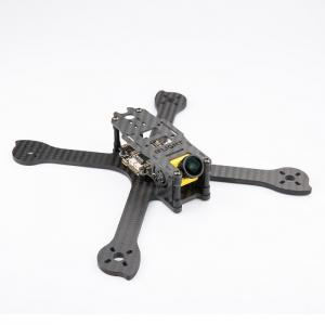 Iflight iX5 V2 FPV Racing Frame